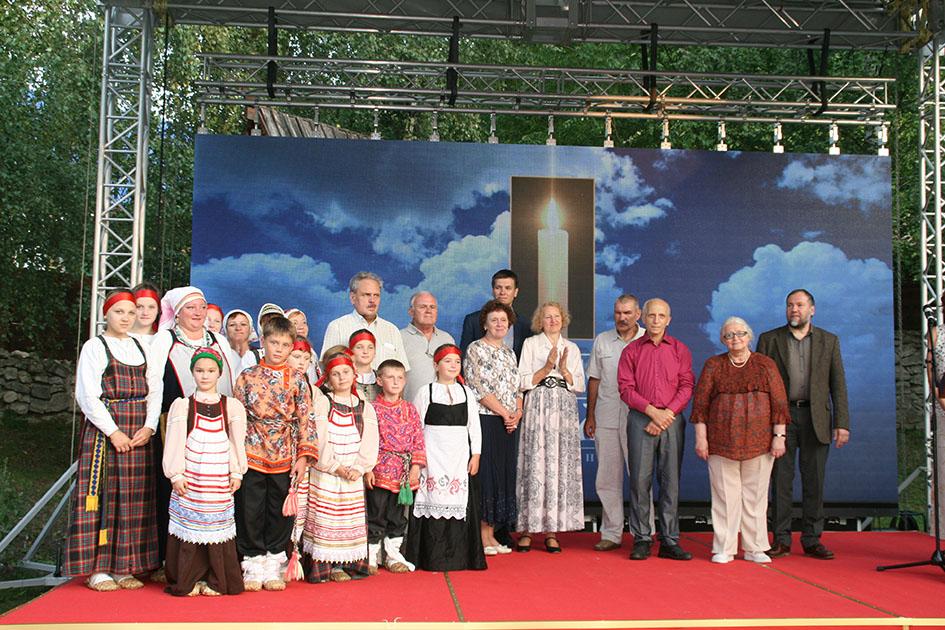 """Всеросийская премия """"Хранители наследия"""""""