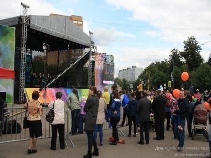 День города Ивантеевка